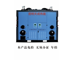新万博软件下载蒸汽发生器